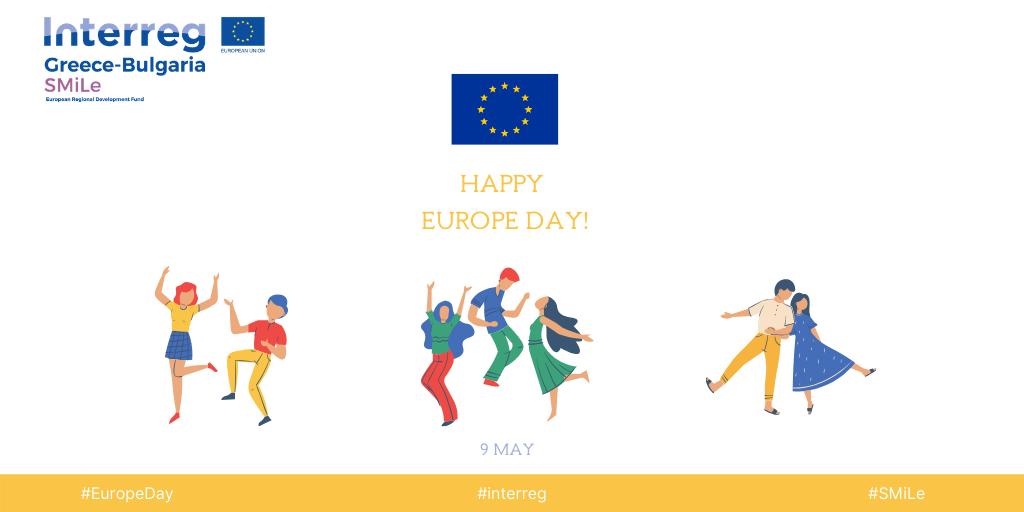 Ευτυχισμένη Ημέρα της Ευρώπης !